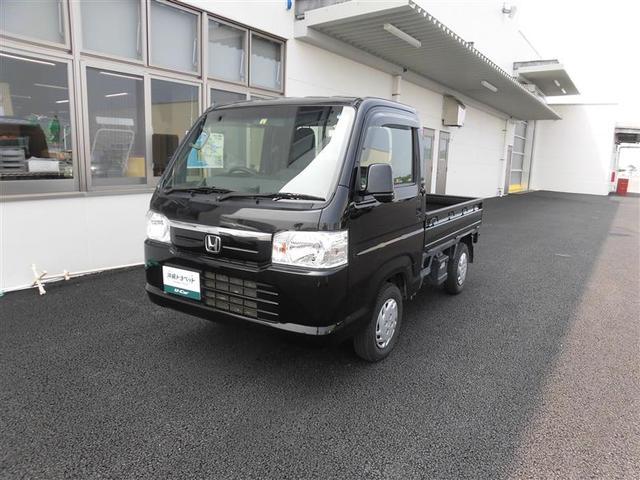 沖縄県の中古車ならアクティトラック タウン ETC 記録簿