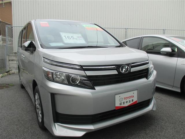 沖縄の中古車 トヨタ ヴォクシー 車両価格 154万円 リ済別 2017(平成29)年 5.3万km シルバー
