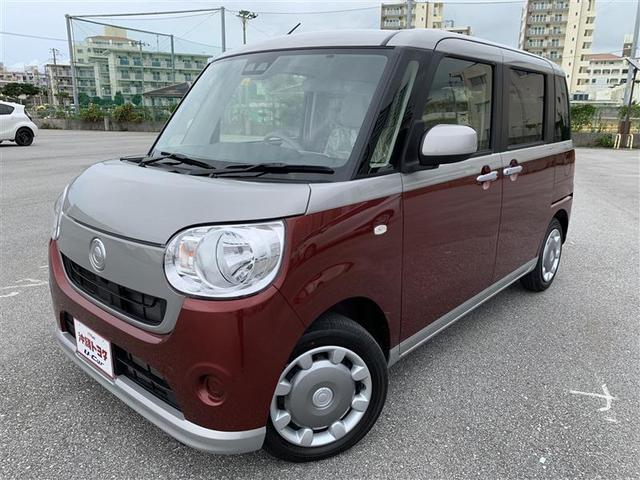 沖縄の中古車 ダイハツ ムーヴキャンバス 車両価格 148.5万円 リ済別 2020(令和2)年 5km ツートン
