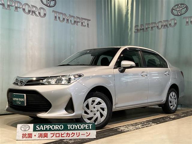 トヨタ カローラアクシオ 1.5X 4WD ワンセグ メモリーナビ バックカメラ 衝突被害軽減システム ETC ドラレコ