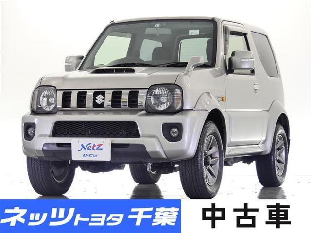 スズキ ジムニーシエラ ランドベンチャー メモリーナビ/フルセグ/ETC/キーレス/4WD/タイヤ4本交換