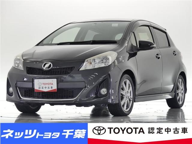 トヨタ ヴィッツ RS HDDナビ/フルセグ/ETC/HIDヘッドライト/スマートキー/タイヤ4本交換