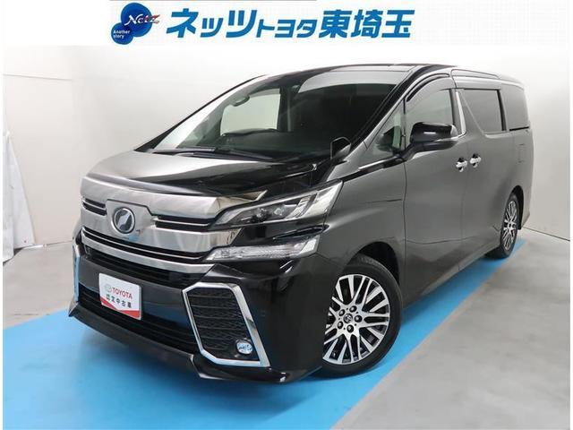 トヨタ 2.5Z Gエディション 10インチSDナビ Bluetooth 後席TV バックカメラ ETC ワンオーナー車