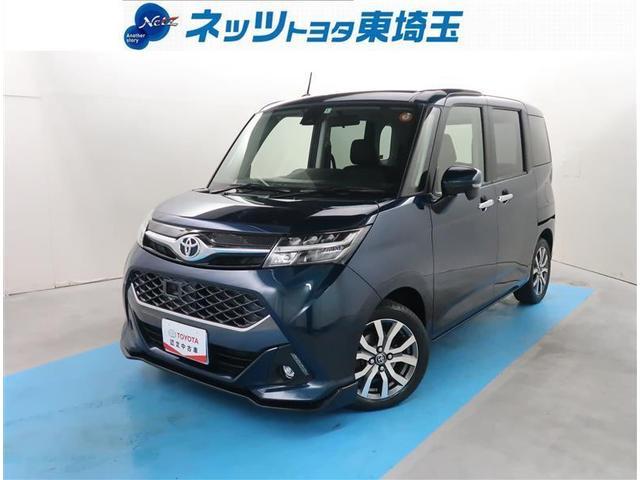 トヨタ カスタムG-T ターボ フルセグ Bluetooth ETC ワンオーナー 記録簿
