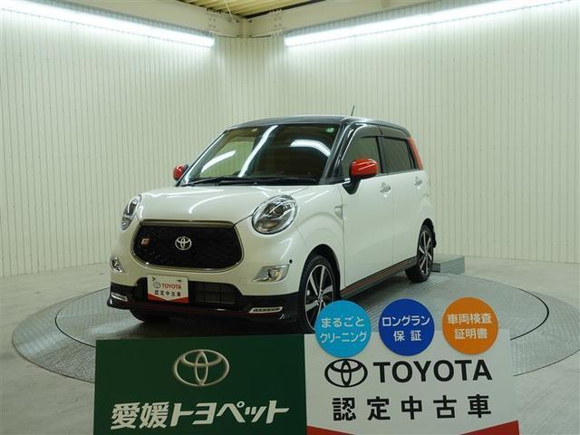 トヨタ S SAIII