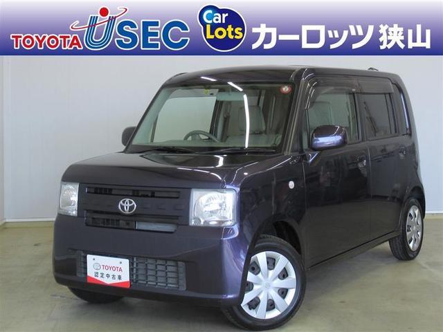 トヨタ L ETC 記録簿 アイドリングストップ