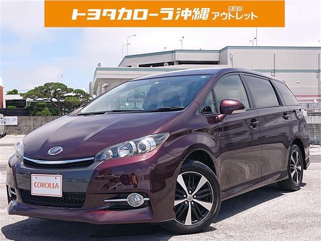 OTMグループ、特選レンタアップ車!! ☆プッシュスタート付
