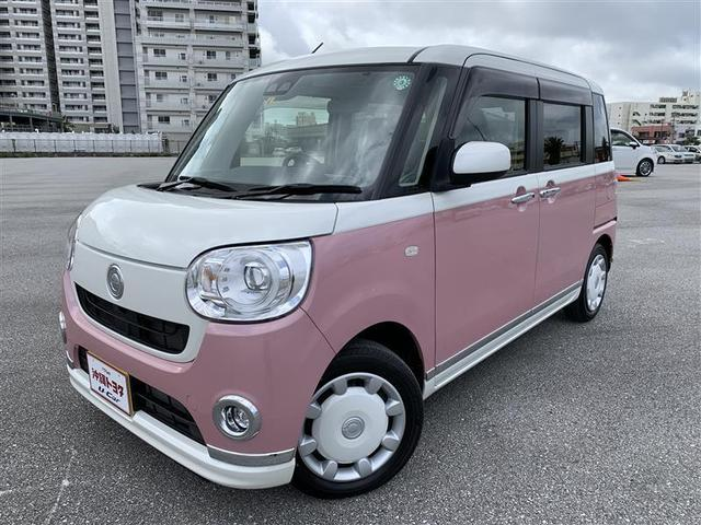 ムーヴキャンバス(沖縄 中古車) 色:‐ 価格:151.8万円 年式:2020(令和2)年 走行距離:0.2万km