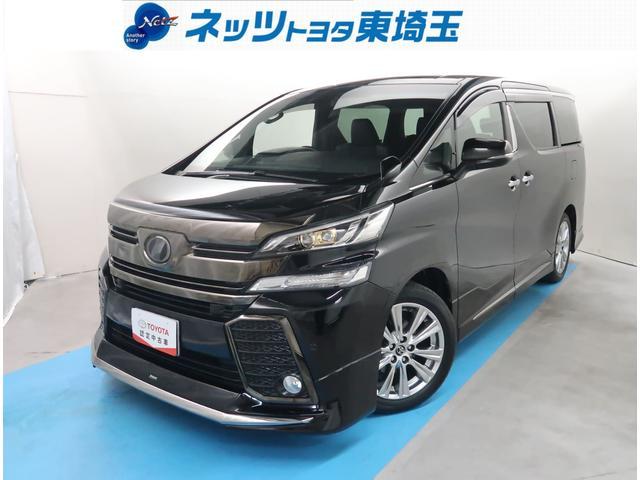 トヨタ 2.5Z Aエディション ゴールデンアイズ SDナビゲーション 後席モニター LEDヘッドライト