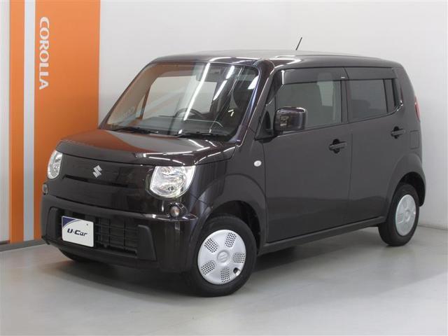 アウトレットカー! 静岡県内にお住まいでご来店可能な方への販売に限らせて頂いております。