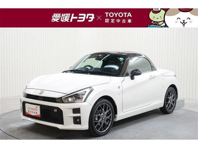 トヨタ GR スポーツ