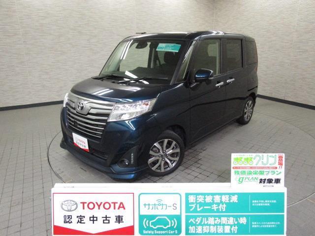 トヨタ カスタムG-T DVD再生 衝突被害軽減システム ETC 両側電動スライド LEDヘッドランプ ワンオーナー アイドリングストップ