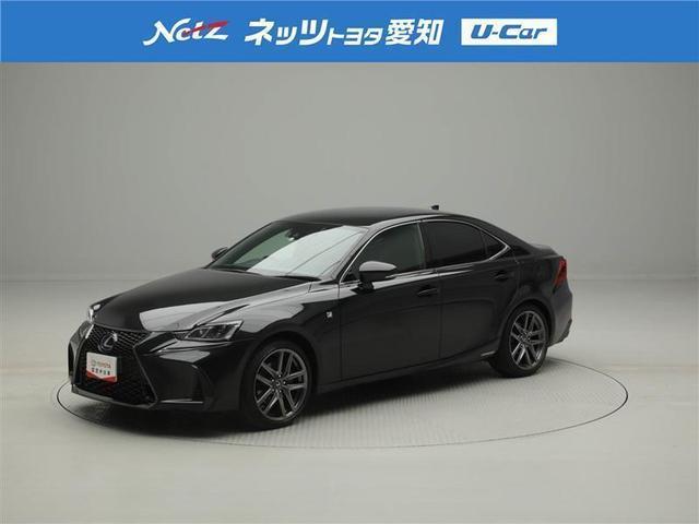 レクサス IS IS300h Fスポーツ トヨタ認定中古車