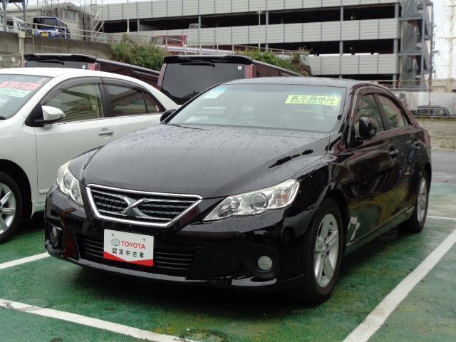 沖縄県浦添市の中古車ならマークX 250G リラックスセレクション ETC LEDヘッドランプ 記録簿