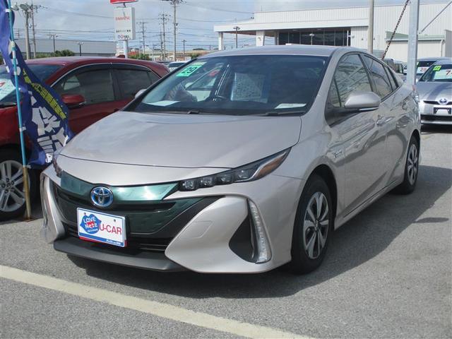 沖縄県の中古車ならプリウスPHV S 衝突被害軽減システム LEDヘッドランプ 記録簿