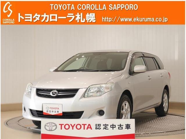 トヨタ カローラフィールダー 1.5X 寒冷地仕様 4WD ABS キーレスエントリー AW CD