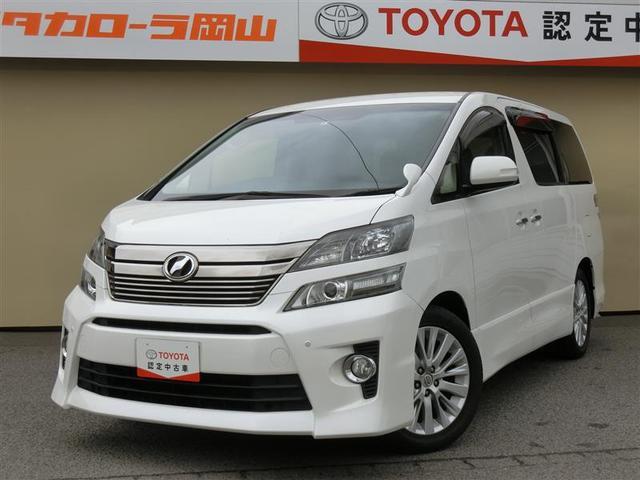トヨタ 2.4Z ETC 両側電動スライド HIDヘッドライト 乗車定員8人 3列シート