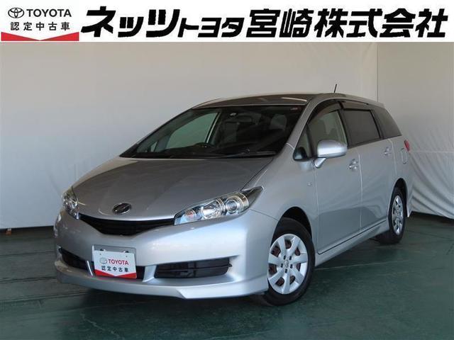 トヨタ 1.8X HIDセレクション キーレス