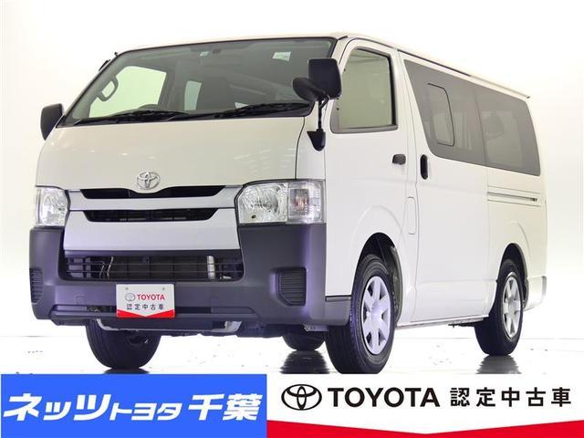 トヨタ ロングDX ワンセグ メモリーナビ バックカメラ ETC 乗車定員6人 ナビ&TV CD キーレス