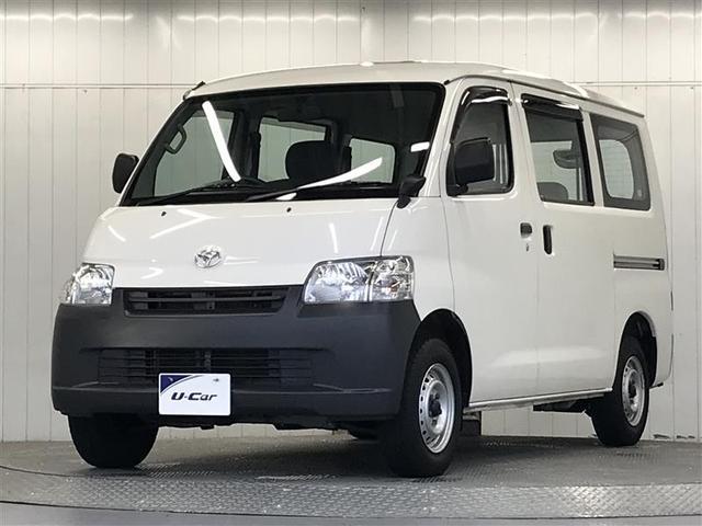 トヨタ タウンエースバン DX