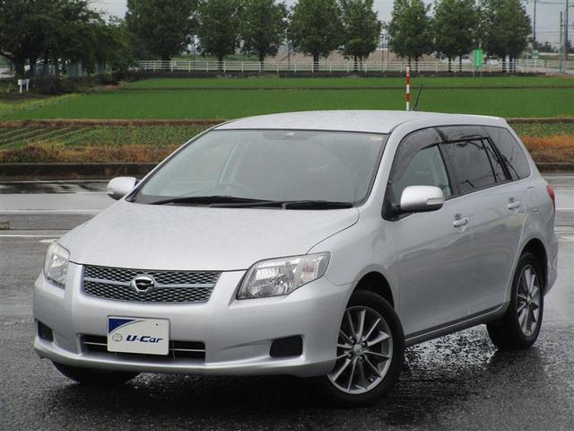 トヨタ カローラフィールダー 1.5X Gエディション スマートキー ワンオーナー キーレス 盗難防止装置 乗車定員5人 ABS エアバッグ オートマ