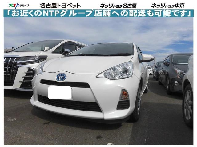 トヨタ アクア S フルセグ メモリーナビ バックカメラ
