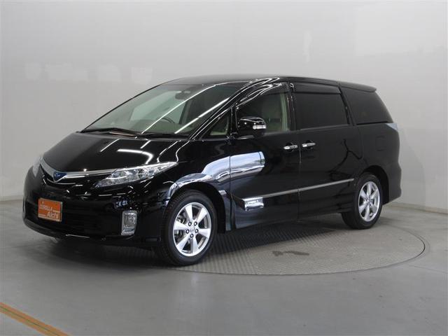 トヨタ エスティマハイブリッド G 4WD フルセグ HDDナビ DVD再生 後席モニター ETC 両側電動スライド HIDヘッドライト 乗車定員7人 3列シート