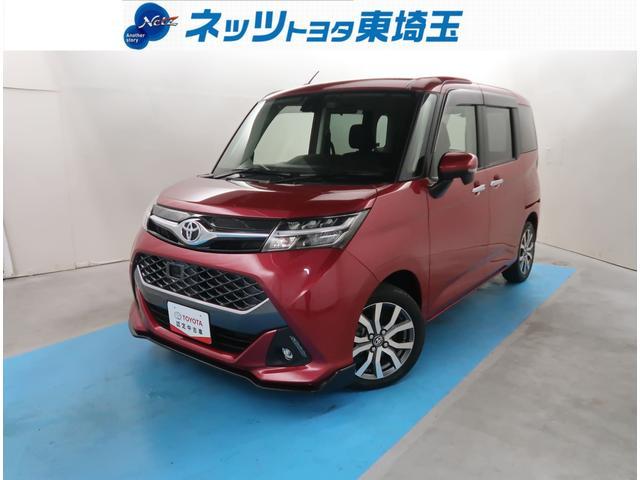 トヨタ カスタムG-T SDナビゲーション ワンセグ LEDヘッドライト
