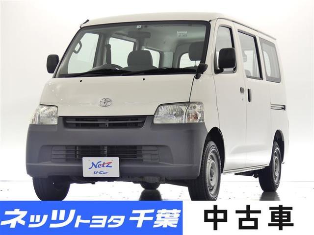 トヨタ ライトエースバン DX ワンセグ メモリーナビ ETC