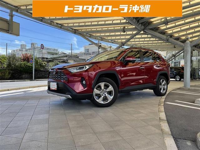 RAV4(トヨタ) ハイブリッドG 4WD 記録簿 中古車画像