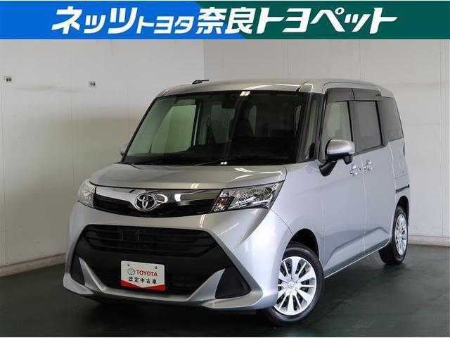 トヨタ G ワンセグ 7インチメモリーナビ Bluetooth対応 ETC車載器 ドライブレコーダー 両側電動スライド ワンオーナー アイドリングストップ クルーズコントロール