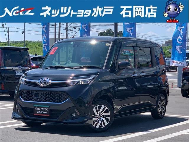 トヨタ タンク カスタムG S 記録簿