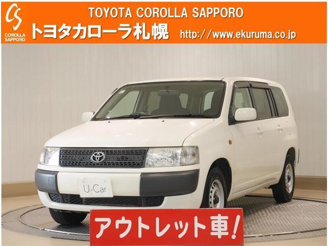 トヨタ GL 4WD 寒冷地仕様