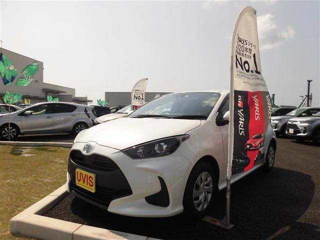 沖縄の中古車 トヨタ ヤリス 車両価格 139万円 リ済別 2020(令和2)年 0.7万km パールマイカ