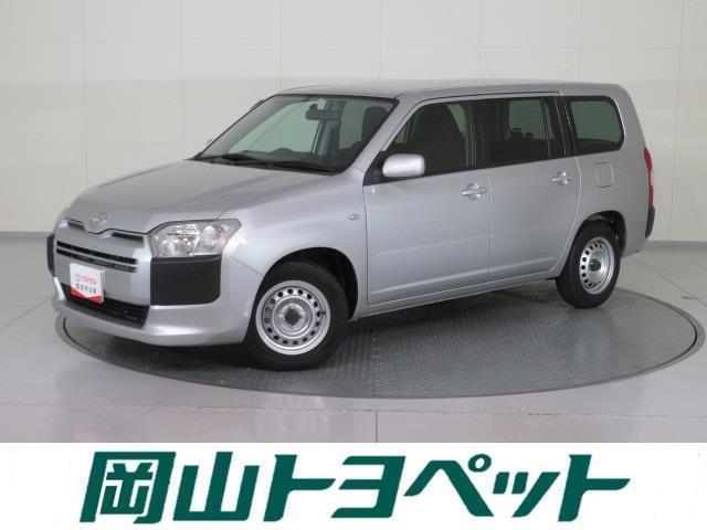 トヨタ UL-X 記録簿