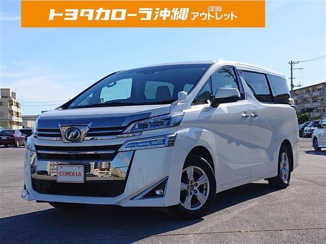 沖縄の中古車 トヨタ ヴェルファイア 車両価格 300.3万円 リ済別 2019(平成31)年 2.0万km パールマイカ