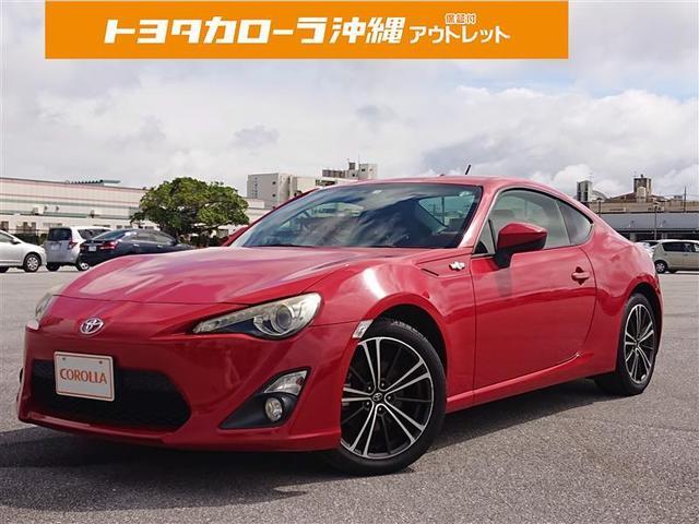 沖縄県の中古車なら86 GT フルセグ メモリーナビ バックカメラ ETC 記録簿
