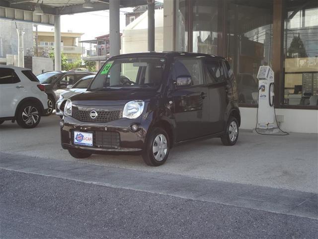 沖縄県の中古車ならモコ S ワンセグ ETC 記録簿
