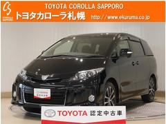 トヨタカローラ札幌(株)ジョイック千歳  エスティマ アエラス