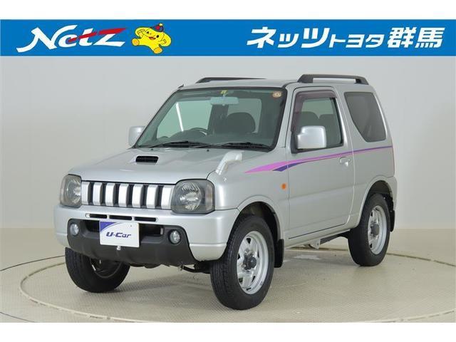 スズキ ジムニー XC 4WD 記録簿