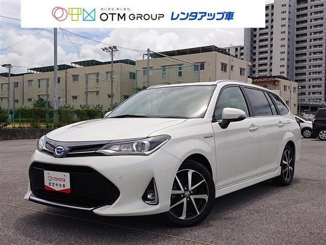 沖縄の中古車 トヨタ カローラフィールダー 車両価格 172.7万円 リ済別 2019(平成31)年 3.2万km パールマイカ