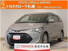 トヨタカローラ札幌(株)ジョイック岩見沢  エスティマ アエラス