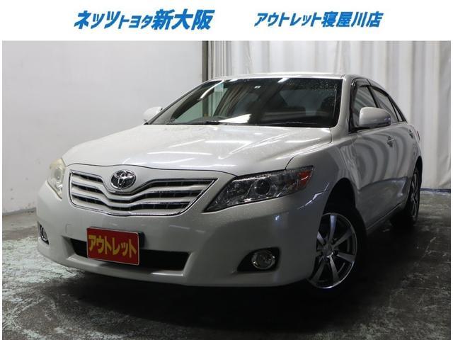 カムリ(トヨタ) G Four 4WD ワンセグ メモリーナビ DVD再生 ミュージックプレイヤー接続可 中古車画像