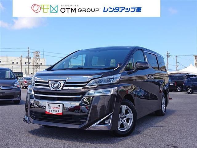 沖縄の中古車 トヨタ ヴェルファイア 車両価格 297万円 リ済別 2019(平成31)年 1.9万km チャ