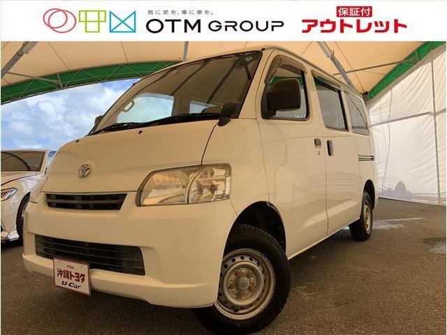 沖縄県の中古車ならタウンエースバン GL ミュージックプレイヤー接続可
