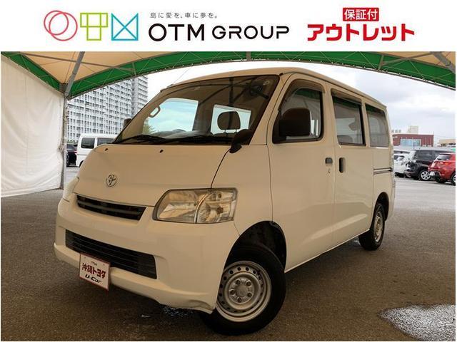 沖縄の中古車 トヨタ タウンエースバン 車両価格 66万円 リ済別 2015(平成27)年 14.3万km ホワイト