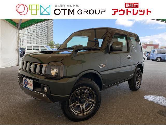 沖縄県の中古車ならジムニー ランドベンチャー 4WD ETC 記録簿