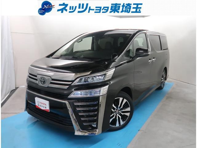 トヨタ 2.5Z Gエディション ディスプレイオーディオ サポカー Bluetooth接続 フルセグTV LEDヘッドライト バックカメラ スマートキー