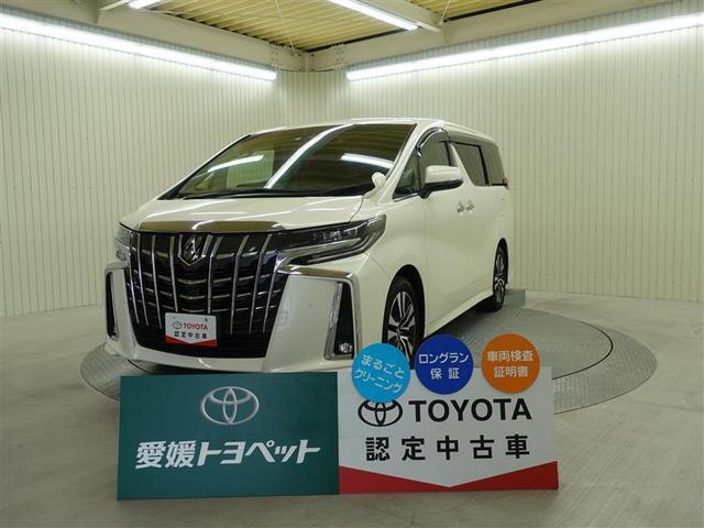 トヨタ 2.5S Cパッケージ