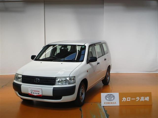 トヨタ プロボックスバン DX 2エアバッグ ABS エアコン パワーステアリング 4速オートマ車 AM/FMラジオ